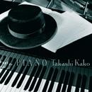 PIANO/加古 隆