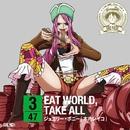 ワンピース ニッポン縦断!47クルーズCD in 岩手 EAT WORLD, TAKE ALL/ジュエリー・ボニー(木内レイコ)
