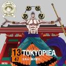 ワンピース ニッポン縦断!47クルーズCD in 東京 TOKYOPIEA/エネル(森川智之)