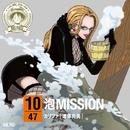 ワンピース ニッポン縦断!47クルーズCD in 群馬 泡MISSION/カリファ(進藤尚美)