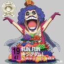 ワンピース ニッポン縦断!47クルーズCD in 山梨 FUN FUNキングダム!/エンポリオ・イワンコフ(岩田光央)