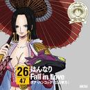 ワンピース ニッポン縦断!47クルーズCD in 京都 はんなり Fall in Love/ボア・ハンコック(三石琴乃)