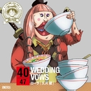 ワンピース ニッポン縦断!47クルーズCD in 福岡 WEDDING VOWS/ローラ(久川綾)