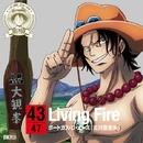 ワンピース ニッポン縦断!47クルーズCD in 熊本 Living Fire/ポートガス・D・エース(古川登志夫)