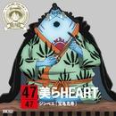ワンピース ニッポン縦断!47クルーズCD in 沖縄 美らHEART/ジンベエ(宝亀克寿)