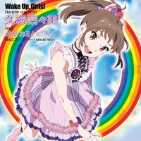 Wake Up,Girls!Character song series 久海菜々美
