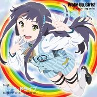 Wake Up,Girls!Character song series 七瀬佳乃