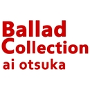 Ballad Collection/大塚 愛