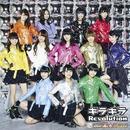 ギラギラRevolution/SUPER☆GiRLS
