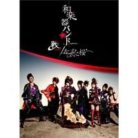 戦-ikusa- / なでしこ桜 / 和楽器バンド