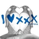 I LOVE ×××/大塚 愛
