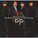 Da Best Remix of Da Pump/DA PUMP