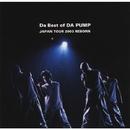 Da Best of DA PUMP JAPAN TOUR 2003 REBORN/DA PUMP
