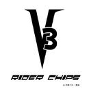 戦え!仮面ライダーV3 RIDER CHIPS Ver./RIDER CHIPS