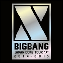 "BIGBANG JAPAN DOME TOUR 2014~2015 ""X""/BIG BANG"