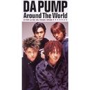 Around The World/DA PUMP