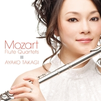 モーツァルト:フルート四重奏曲集/高木綾子