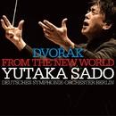 ドヴォルザーク:交響曲第9番<<新世界より>>/佐渡 裕&ベルリン・ドイツ交響楽団
