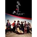 戦-ikusa- / なでしこ桜/和楽器バンド
