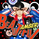 The 1st Mini Album 'Beautiful'/AMBER