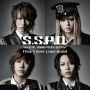 Don't lose your mind/S.S.P.D. Steel Sound Police Dept.