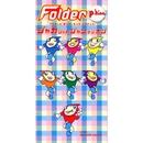 ジャカジャカジャンケンポン/Folder