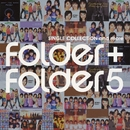 Folder+Folder 5 SINGLE COLLECTION and more/Folder 5