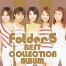 BEST COLLECTION ALBUM/Folder 5