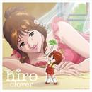 clover/hiro