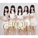 1st BEST ALBUM 「キラリ☆」(TYPE-A)/東京女子流