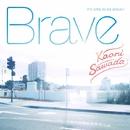 Brave/澤田かおり