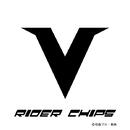 仮面ライダースーパー1 RIDER CHIPS Ver./RIDER CHIPS