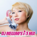 DJ MEGUMI'S BiS MiX/BiS