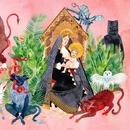 I Love You, Honeybear/Father John Misty