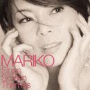 MARIKO Sings Screen Themes-井手麻理子 スクリーンテーマを歌う-/井手麻理子