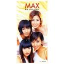 閃光-ひかり-のVEIL/MAX