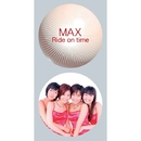 Ride on time/MAX