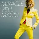 DANSUNDA/Miracle Vell Magic@ THE BANANA SQUAD