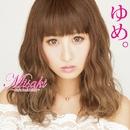 ゆめ。/Misaki