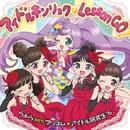 アイドルキンリョク(黒ハート)Lesson GO!/らぁら with プリズム☆アイドル研究生's