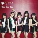 You You You/GEM