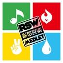 喜怒哀楽 MEDLEY/RYO the SKYWALKER