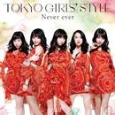 Never ever/東京女子流