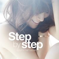 Step by step / 浜崎あゆみ