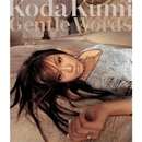 Gentle Words/倖田來未