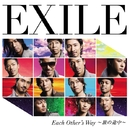 Each Other's Way ~旅の途中~/EXILE
