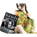hands/倖田來未