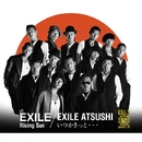 Rising Sun / いつかきっと…/EXILE ATSUSHI