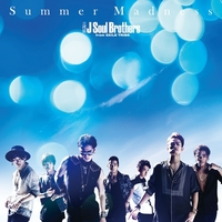 Summer Madness/三代目 J Soul Brothers from EXILE TRIBE