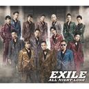 ALL NIGHT LONG/EXILE